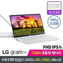 995g 초경량 노트북 그램14 14Z990-L.AR2MK