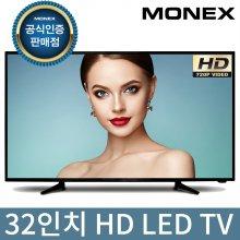 81cm HD TV M3255H