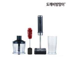 에어슬림 핸드 블렌더 SHB1801BK (모던블랙, 5단계속도조절, 다양한 구성품, 530g 초경량무게)