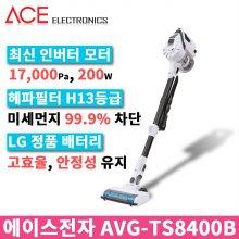 차이슨 무선 진공 청소기 에이스전자 AVG-TS8400B