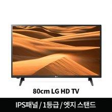 [※서울 강남, 강동, 서초 한정] 80cm HD TV 32LM560BGNA (스탠드형)
