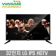 와사비망고 WM H320 HDTV HDMI MAX