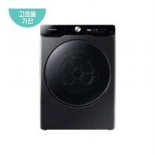 [스태킹/앵글미포함] 건조기 DV16T8740BV (16kg, 하이브리드 히트펌프, 마이크로 안심필터, 블랙케비어)