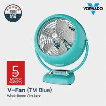 보네이도 기계식 써큘레이터 V-FAN(TM-BLUE) [공기이동거리21M/ 3단계속도조절/ 90도 각도조절]