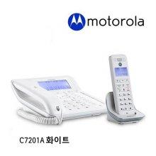 디지털 자동응답 유무선 전화기 C7201A 화이트