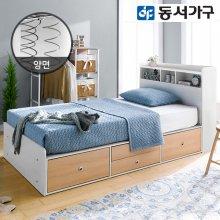 루젠화이트 수납헤드 깊은서랍 슈퍼싱글 침대 (매트리스포함) DF638727