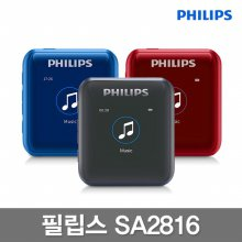 블루투스 MP3+32GB 메모리+이어폰 [레드] [SA2816]