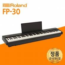 [히든특가] 롤랜드 디지털피아노 FP-30 FP30 88건반 스테이지형 블랙
