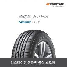 [한국타이어 본사] 스마트 이코노미(Smart Plus2)165/60R14