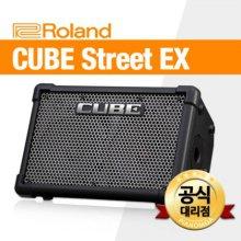 큐브스트리트 EX ROLAND CUBE STREET EX 버스킹 앰프 기타