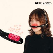 닥터플라코코 비접촉 무선 가정용 플라즈마 코케어기기