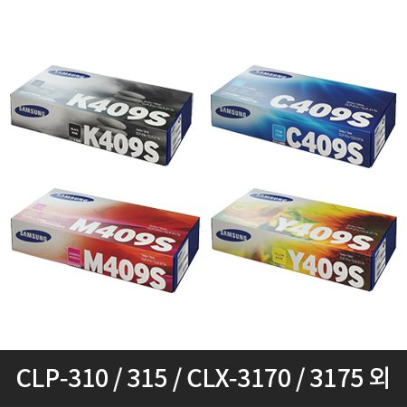 [정품]삼성 블랙/컬러토너[CLT-409S][검정/파랑/빨강/노랑][호환기종:CLP-310/315,CLX-3170/3175]
