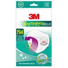 3M 이지핏 황사마스크 대형 (KF94) * 10개입 / 한국쓰리엠