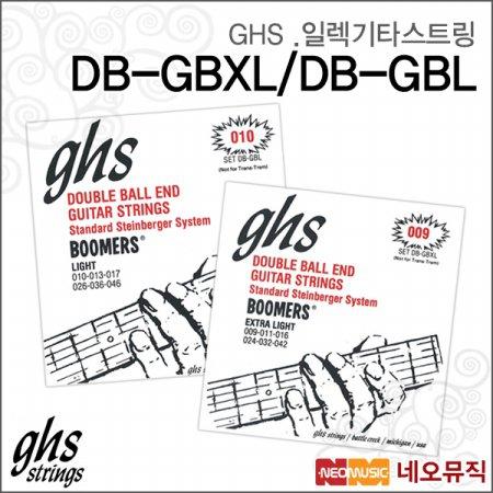 GHS 일렉기타 스트링 Double Ball DB-GBXL / DB-GBL