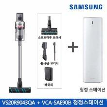 제트 무선 청소기 VS20R9043QA + 청정스테이션 VCA-SAE90B 패키지