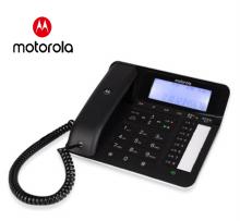 디지털 자동응답 유선 전화기 C7201M 블랙