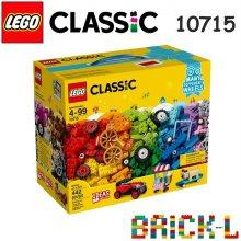 레고 10715 클래식 브릭과 바퀴 조립박스 BR