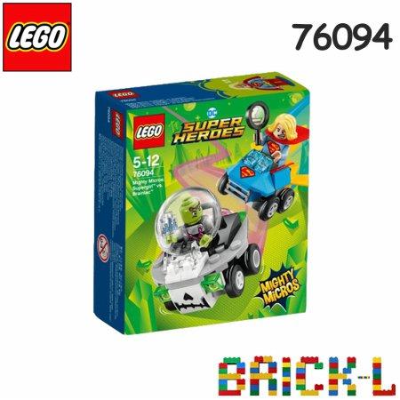 레고 76094 슈퍼히어로 슈퍼걸 대 브레이니악