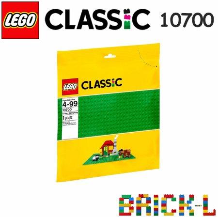 레고 10700 클래식 녹색 놀이판