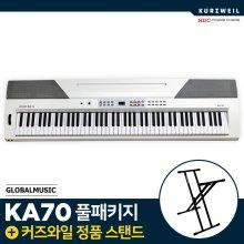 [히든특가] 커즈와일 KA70 화이트 정품쌍열스탠드증정 디지털피아노 KA-70