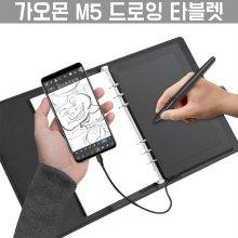 [해외직구] 가오몬 M5 드로잉 태블릿/펜슬 증정