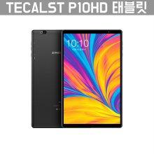[해외직구] P10HD 태블릿 3+32G 블랙