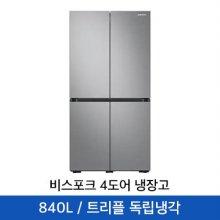 비스포크 4도어 냉장고 RF85T98B2T2 [840L]