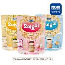 요미요미 미니팝 맛보기(옥수수2+딸기2+치즈2)