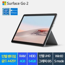 서피스고 2 Surface Go2 STV-00009 [P4425Y/4GB/64GB/Win Home]