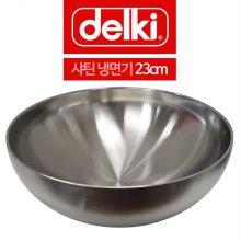 델키 스텐 저반사 샤틴 냉면기 그릇 23cm