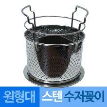대흥 스텐타공 물빠짐 수저꽂이 원형대