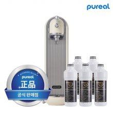 [AR체험]유로 체인저 직수 정수기 PPA-300 (1년필터포함+무료설치)