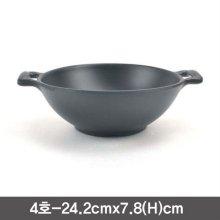 퓨전토기 양손 원형그라탕볼 샐러드볼(4호)
