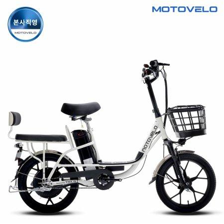 G7 전기자전거 모터 350W 배터리10Ah [베이직]