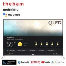 138cm QLED 스마트 TV U553QLED (벽걸이형 기사설치, 수도권)