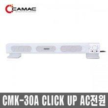 사운드List CAMAC CMK-30A BAR SONIC AC전원 화이트