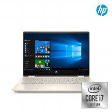 [리퍼] 코어i7 10세대 파빌리온 15-CS3075 SSD512G 노트북