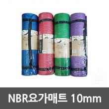 NBR요가매트 10mm_6690 요가매트 운동매트 요가매트