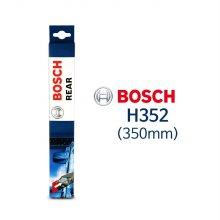 보쉬 뒷유리와이퍼 (H352) - 350mm / 후방 REAR