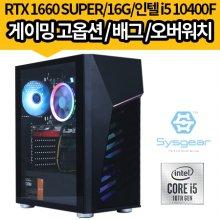 시그니처 게이밍컴퓨터 GT146S 인텔 10세대 i5/GTX1660SUPER/16G/480G 조립PC
