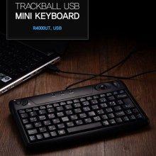 PC용품 트랙볼 RT-R4000UT 미니 유선 키보드