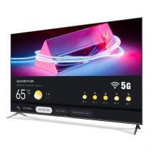 165cm google android TV BT50 / A65I [스탠드 자가 설치]