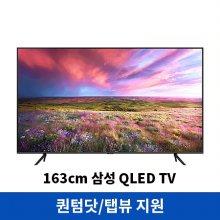 *지역한정 배송가능*163cm QLED TV  KQ65QT67AFXKR(스탠드형)[1등급/퀀텀닷/듀얼LED/멀티뷰/탭뷰]