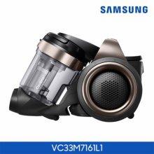 [상급 리퍼상품 단순변심] 삼성 진공청소기(파워모션) VC33M7161L1