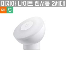 [해외직구] 미지아 나이트 센서등 2세대 1+1 MJYD02YL