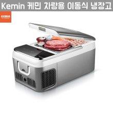 [해외직구] 차량용 이동식 냉장고 (18L)