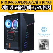 시그니처 게이밍컴퓨터 HE176S 인텔 10세대 i7/GTX1660SUPER/16G/480G 조립PC