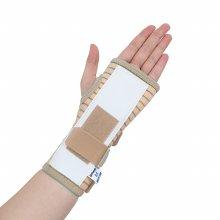 의료용 손목보호대 손목보조기 W13