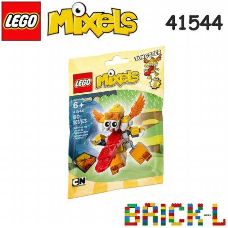 레고 믹셀 텅스터 41544