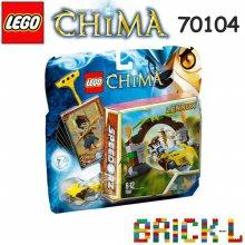 레고 70104 키마 정글의 문
